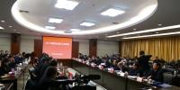 学校召开2017年度机关部门工作会议(图) - 郑州大学