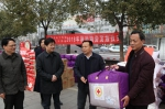澳门红十字会援助我省雪灾物资发放 - 红十字会