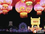 郑州园博园灯会已点亮 公交专线+门票攻略大全 - 河南一百度
