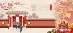 春节期间河南、郑州天气咋样?急转弯让人猝不及防! - 河南一百度
