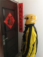 大年三十,一个郑州外卖小哥的送餐路 - 河南一百度