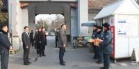 校领导看望慰问春节期间坚守工作岗位的职工 - 河南大学