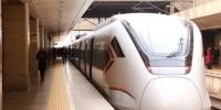 正月初三至正月二十五 郑焦城铁增加10趟车 - 河南一百度
