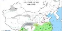 20日起全国大部将有冷空气活动 华北黄淮等地有霾南方多阴雨天气 - 河南频道新闻