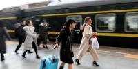 假期过半返程客流升温 郑州增开至开封焦作新郑机场列车 - 河南一百度