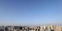 狗年首个工作日:郑州空气质量全省最优,暖阳+好空气齐上班 - 河南一百度