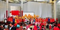 阿克伦大学孔子学院举办大型春节联欢会 - 河南大学