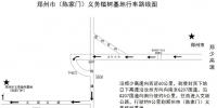 """郑州市林业局向市民""""喊话"""":下月来植树吧! - 河南一百度"""