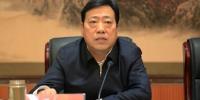 """全省安全监管系统工作会暨""""三项建设""""工作会在郑州召开 - 安全生产监督管理局"""