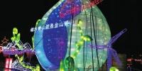 元宵节来郑州这些地方赏花灯、看演出!附出行线路 - 河南一百度