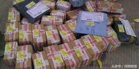 去年河南收到的快递包裹量全国排第五,主力军是他们 - 河南一百度