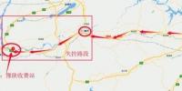 生死时速!奔驰车失控狂奔百公里 豫陕高速交警联手施救 - 新浪河南