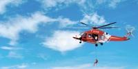 空中生命通道!直升机救援落地河南 - 河南一百度