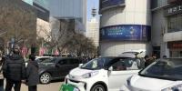 又一家共享汽车GoFun进入郑州!首批投放200辆,无起步价 - 河南一百度