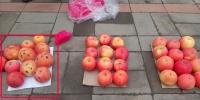 """郑州市场吐槽:整箱苹果底层""""藏""""坏果 纸箱夹缝灌水泥 - 河南一百度"""