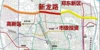 郑州将再添一条主干路!双向八车道!自西向东贯通四个区 - 河南一百度