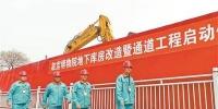 故宫启动地下库房改造 - 河南频道新闻