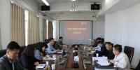 我校召开研究生教育督导工作研讨会 - 河南大学