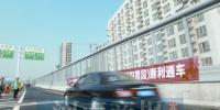 今后走农业路高架 能直接上京广快速路 - 河南一百度