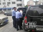 郑州女子遇租房男子持刀劫持 临危不惧拍下嫌疑人照片 - 新浪河南
