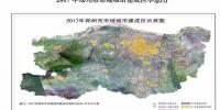 17年后郑州长啥样?2035版的郑州总体规划要来了 - 河南一百度