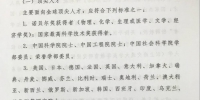 顶尖人才来郑州可获500万奖励!如何认定?看这里 - 河南一百度