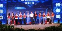 河南日报报业集团两项短视频作品荣登博雅榜 - 河南一百度