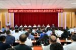 省科技厅召开2018年党建暨党风廉政建设工作会议 - 科学技术厅