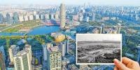 """光影40年——十年起新城 迈向""""国际郑"""" - 河南一百度"""