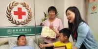 """献血近百次 今又捐""""生命种子""""救人 - 红十字会"""