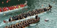 贵州镇远:龙舟竞渡迎端午 - 河南频道新闻