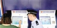 郑州高新区常住居民身份证居住证可自助办理了 - 河南一百度