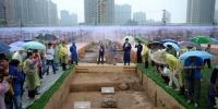 西安启动唐长安城明德门遗址保护工程 - 河南频道新闻