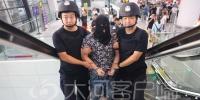 诈骗1.3亿元逃往缅甸的嫌疑犯被逮回郑州 - 河南一百度