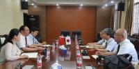 日本皇学馆大学代表团来校访问 - 河南大学