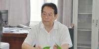 学校召开本科教学工作审核评估专项组工作推进会 - 河南工业大学