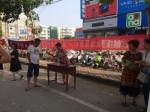 """卫辉市红十字会举行""""6.14""""世界献血者日宣传活动 - 红十字会"""