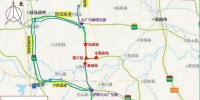 绕行通知!大广高速信阳息县至白店段将实行交通管制! - 河南一百度