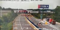 高速天桥爆破,大广高速局部路段双向管制禁行丨视频 - 河南一百度