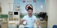 郑州健身教练李亚庆为8岁白血病女孩捐献造血干细胞 - 河南一百度