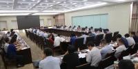 校党委理论学习中心组召开扩大会议 - 河南大学