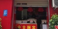 郑州一熟食店刚开业不到10分钟就被取缔,咋回事? - 河南一百度