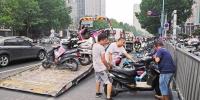 郑州交警筛选交通违法次数过多者 马上就有公告出来 - 河南一百度