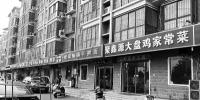 投诉一年多 郑州这个小区楼下的饭店没少反增多 - 河南一百度