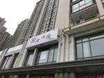 河南禁止饭店开进居民楼!有条例,却无人来审核饭店选址 - 河南一百度