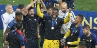 法国队世界杯夺冠 - 河南频道新闻
