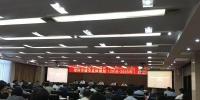 展望郑州2050!22场调研会、4个关键词,确定郑州未来咋发展! - 河南一百度