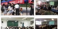 我校2019年度研究生招生宣传活动密集展开 - 河南理工大学