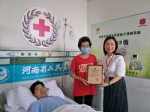 """4年前妻子患病获救 如今丈夫接力捐""""髓""""救人 - 红十字会"""
