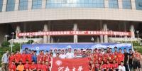 我校参加河南省第十三届运动会喜获佳绩 - 河南大学